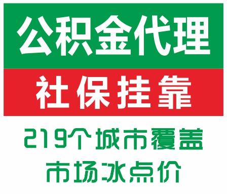 深圳生育保险报销找泽才吧 覆盖深圳各区津贴申领 在异地也报销