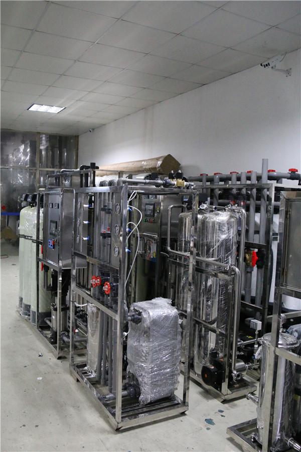 太原超纯水设备|过滤清洗水处理设备