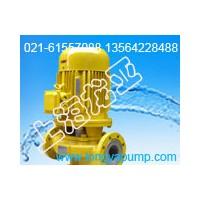 供应2CY29-3.6齿轮油泵