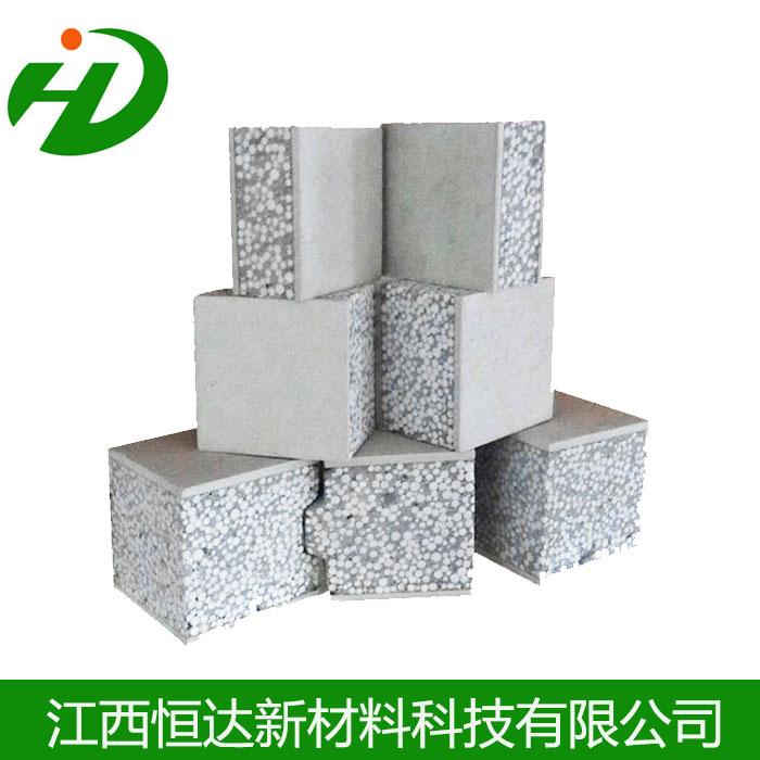 上海轻质墙板厂家 新型保温隔热室内隔墙板