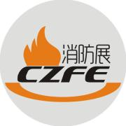 第10届中国国际消防安全及应急救援技术装备(北京)展览会