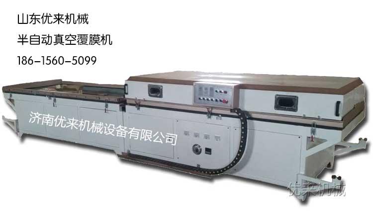 山东省威海市半自动真空覆膜机,厂家直销正品包邮