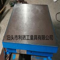铸铁平板、铸铁平台、钳工工作台