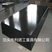 大理石平板、大理石平台、大理石检测平板