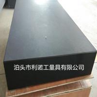 大理石检测平板、大理石平板、大理石平台