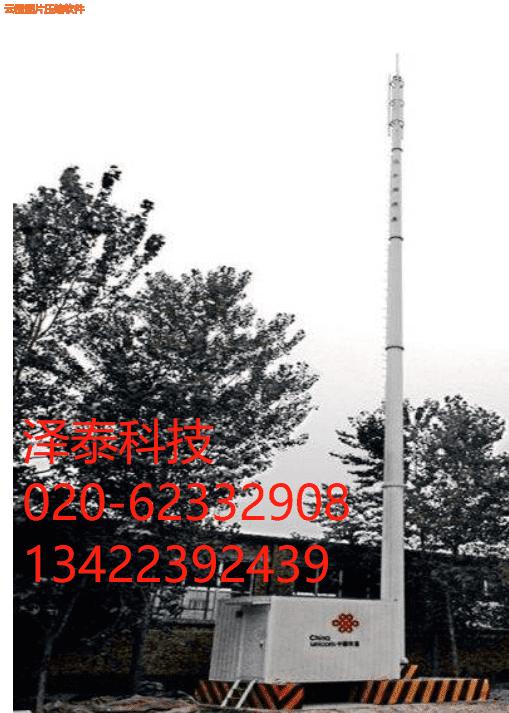反射型通讯基站隔热特种涂料