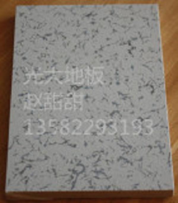 直铺陶瓷防静电地板学校专用地板