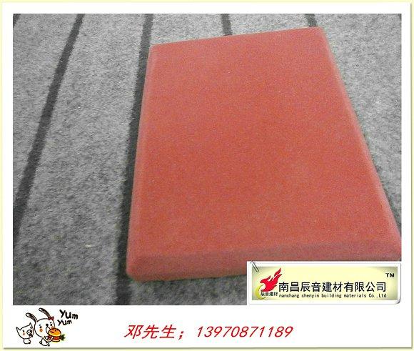 南昌辰音供应优质布艺软包吸音板