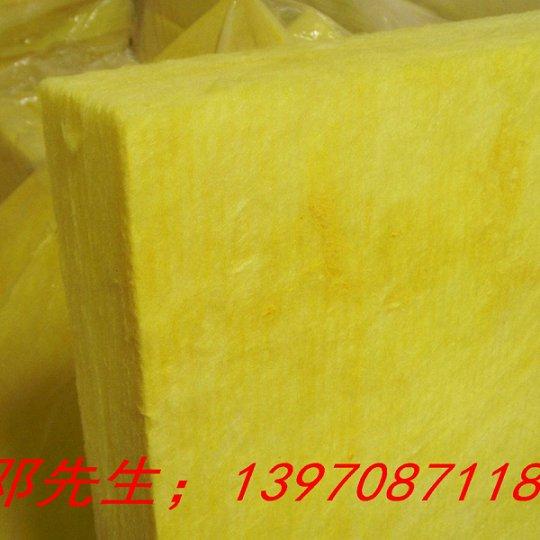 (南昌辰音)供应优质隔音隔热玻璃棉板