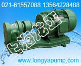 上海龙亚供应2CY-2/14.5齿轮泵