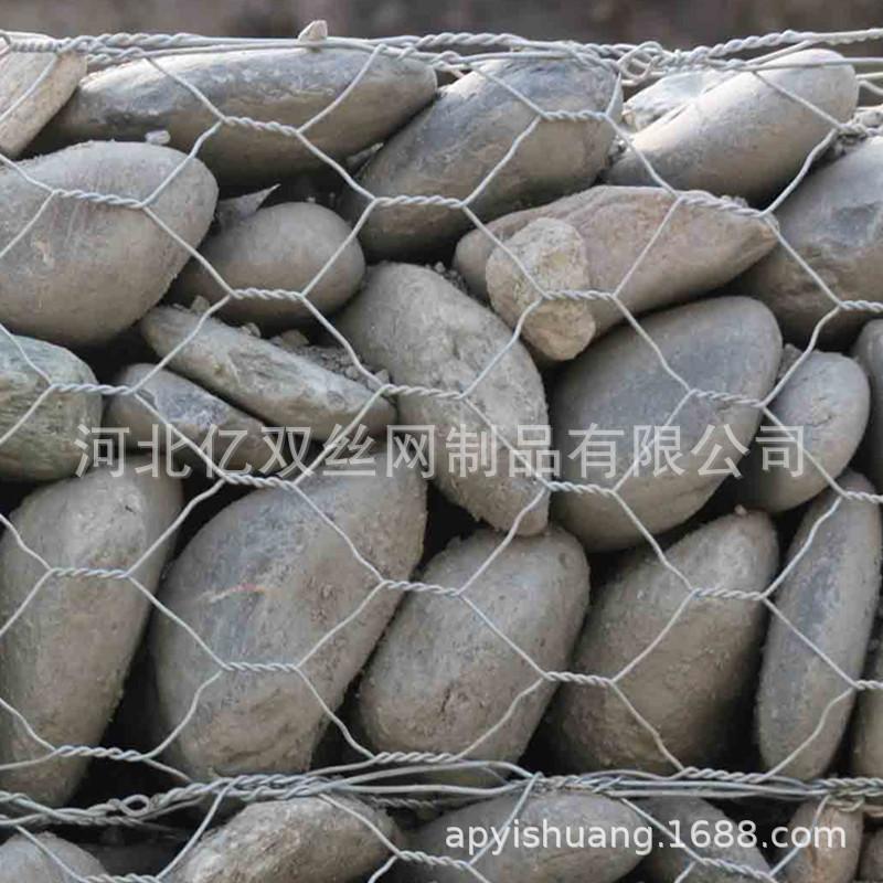 石笼网,电焊网,电焊网片,收口网
