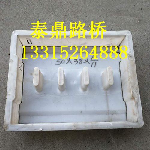 水沟盖板模具规格尺寸|水沟盖板模具价格信息