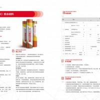 聚氯乙烯(PVC) 防水材料