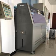 紫外防老化试验箱