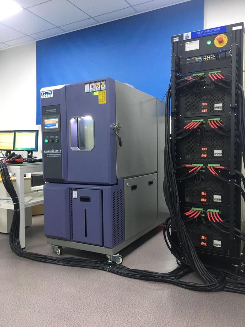 低温试验箱生产