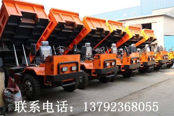 四驱矿用四不像山地爬坡四轮运输车160马力翻斗自卸