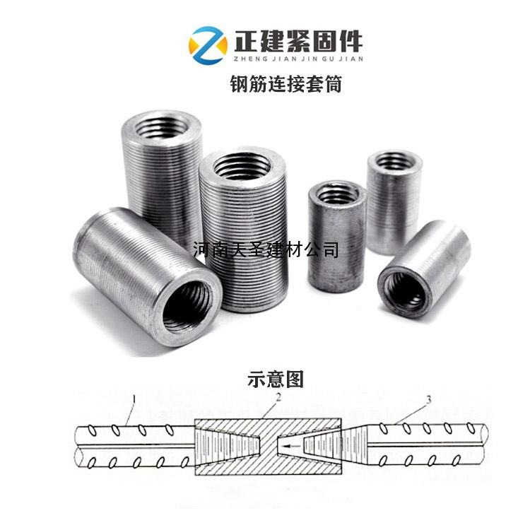钢筋连接套筒 钢筋套筒厂家直销 量大从优质量保障