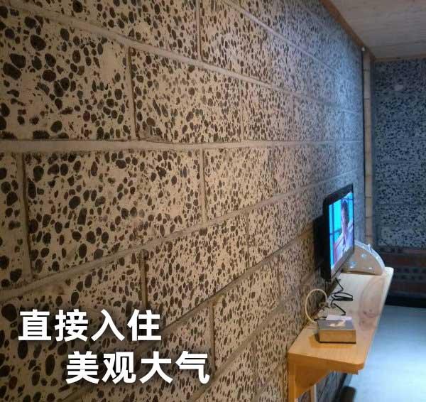 新型环保绿色隔墙板