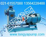 供应ZW80-40-50卧式自吸泵