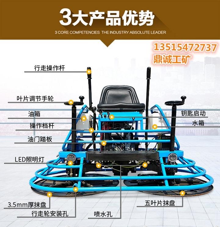 双档位电启动的双圆盘座驾式抹光机 自带喷水 高转速低价格
