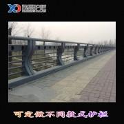 河北迅鼎丝网制品有限公司