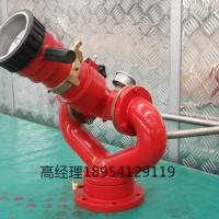 重庆PS30-50消防炮