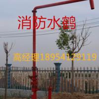 重庆SHFZ1500消防水鹤