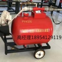 重庆PY8/300移动式泡沫罐