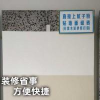 广东环保陶粒板