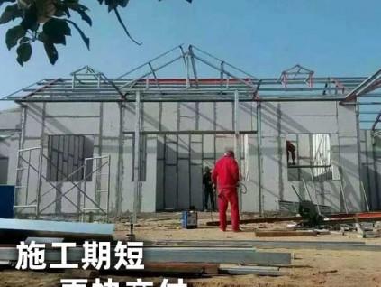 广东装配式建筑钢结构厂家加工 遥遥领先