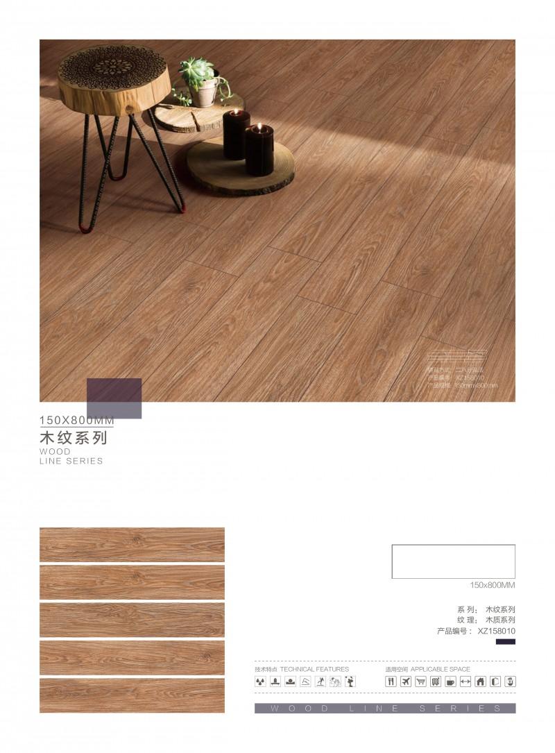 佛山发源地工厂直销150*800木纹砖高端防滑客厅卧室地板砖