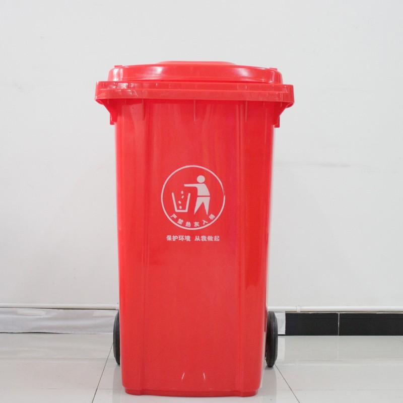 240L常规塑料分类垃圾桶  分类垃圾桶厂家直销