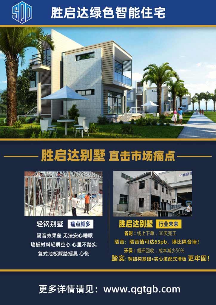 广东东莞新型绿色建筑连廊工程现全国招商