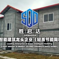 全网最最最优惠 广东东莞钢结构价格 不服来战