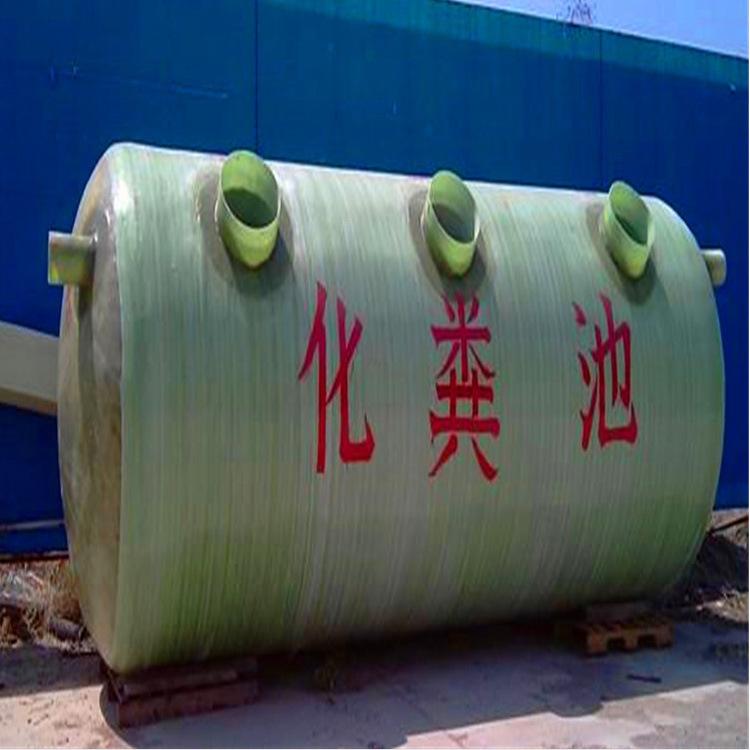 玻璃钢化粪池,玻璃钢材质,污水处理,环保厕所