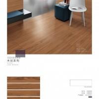 佛山工厂直销150*800木纹砖高端防滑客厅卧室地板砖