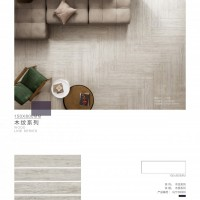 佛山发源地工厂直销150*800木纹砖高级灰防滑客厅卧室地板砖