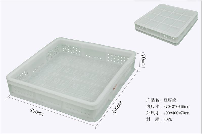 雅安塑料周转筐/蔬菜筐/百货筐/铁柄箩PP/PE材质/厂家