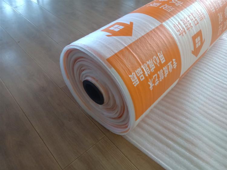丹东建筑房屋地板木制表面保护地膜无纺布opp珍珠棉