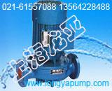 供应ISGH20-160球墨铁耐腐蚀380V管道泵
