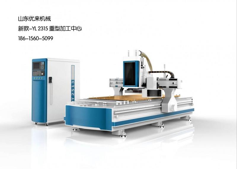 山东省淄博市2513重型加工中心,厂家直销品质保证