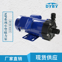耐高温磁力泵PP/PVDF耐高温磁力泵 100℃内介质循环