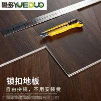 SPC石塑锁扣地板,室内地板