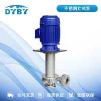 东元不锈钢立式泵_立式耐酸碱不锈钢泵厂家供应