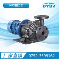 耐酸碱MPX磁力泵  规格齐全 东元厂家直销性价比高
