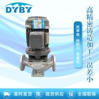 316不锈钢管道增压泵,东元不锈钢管道泵316,厂家直销