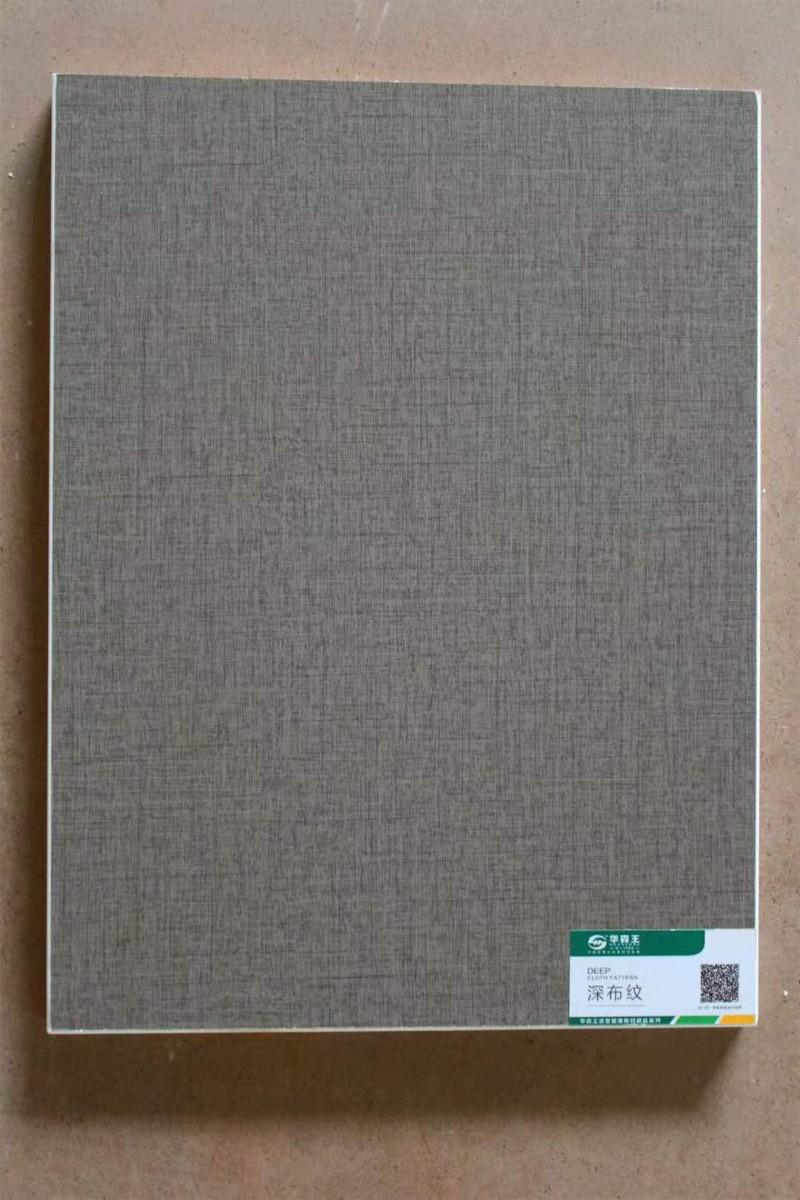 生产销售生态板、细木工板