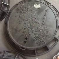 球墨铸铁井盖铸铁加锁井盖