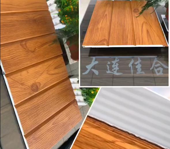 金属雕花保温板丨金属雕花保温装饰一体板丨金属压花板