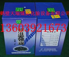 测粘结用无烟煤/粘结指数标准无烟煤